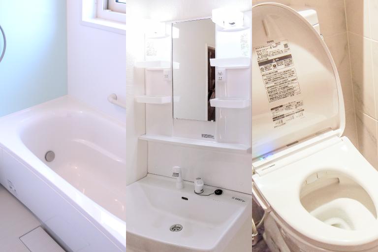 トクピカプラン(浴室+洗面・トイレ)